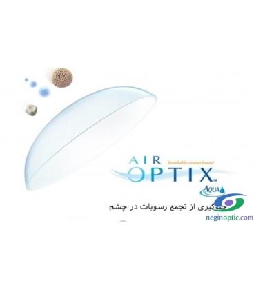 لنز آستیگمات فصلی AIR OPTIX