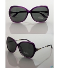 عینک آفتابی زنانه  VIOLET NEGIN  کد NE1361