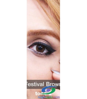 لنز طبی رنگی سالانه Festival Morning Brown Tone2