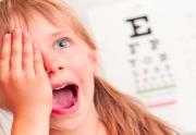 ضرورت معاینه چشم