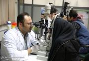 عینک سازی بیمارستان فارابی